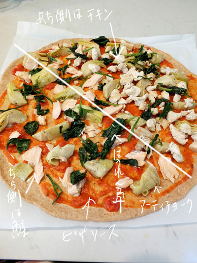 2020-08-pizza5