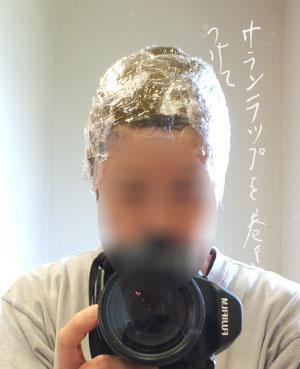 2020-03-25-hair2
