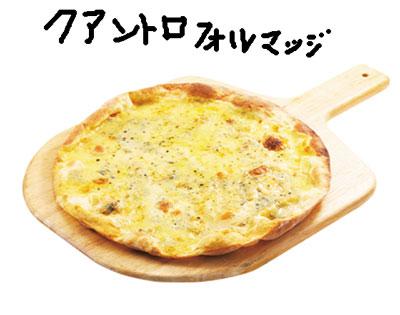 2018-06-10-cheese1