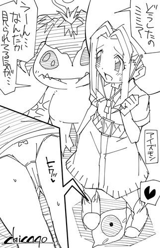 デジモン-ミミ覗き落描き