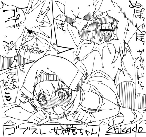 ゴブスレ-女神官ちゃん落描き