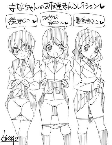 鬼太郎-まな友落描き