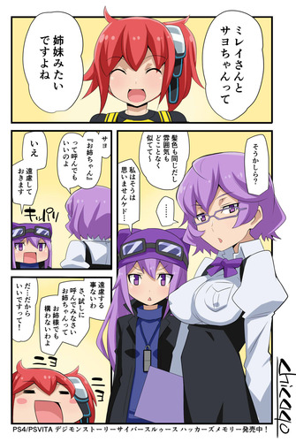 デジモン-サヨミレイ漫画