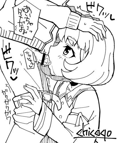 アプモン-亜衣ちゃんフェラ落描き