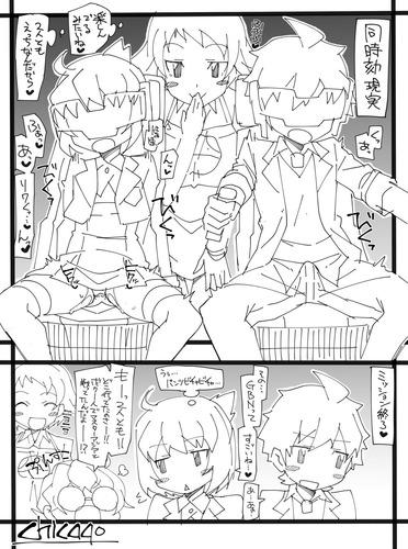 ガンダム-モモカ漫画