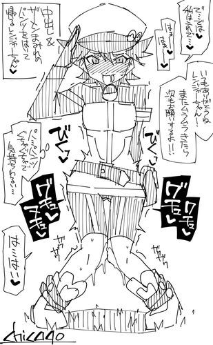 ポケモン-レンジャー事後