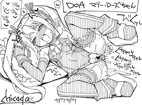 DOA-マリー・ローズ落描き