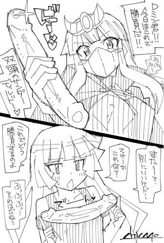 遊戯王-ロミユウ落描きa