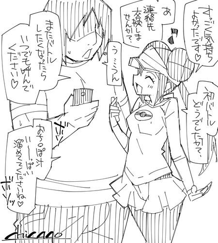 ポケモン-メイ落描きb