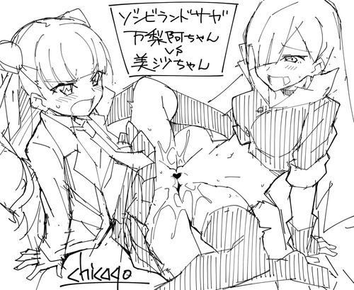 ゾンサガ-マリア落描き