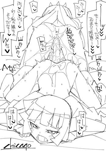 遊戯王-ロミユウ落描きb