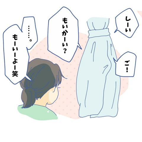 IMG_3924