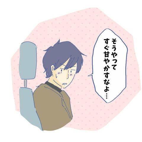 image_6483441(64)
