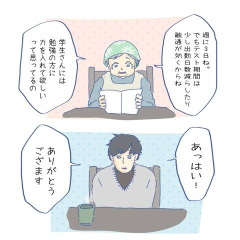 IMG_3993