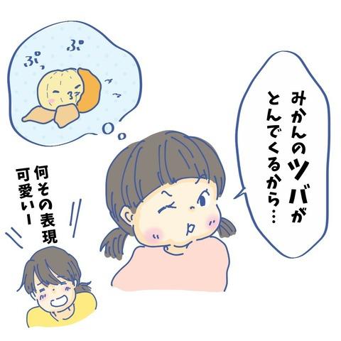 image_6483441(1)