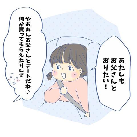 image_6483441(65)