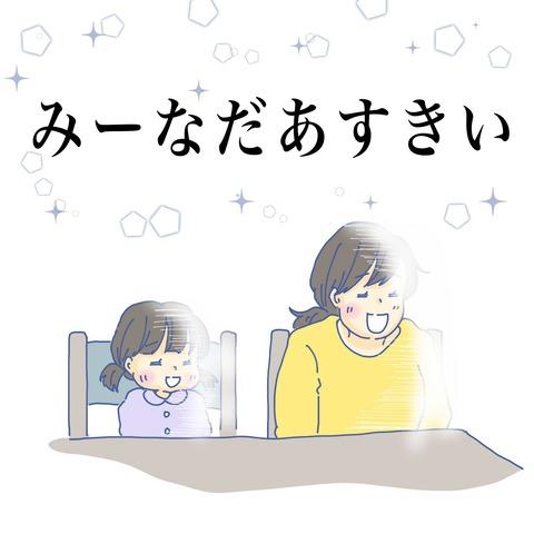 IMG_4039