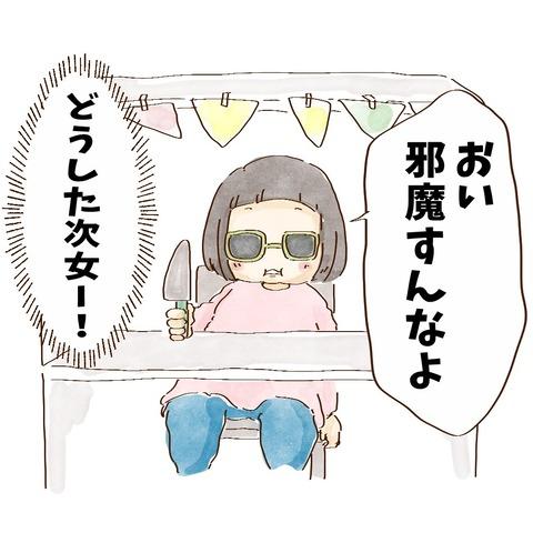 image_6483441(37)