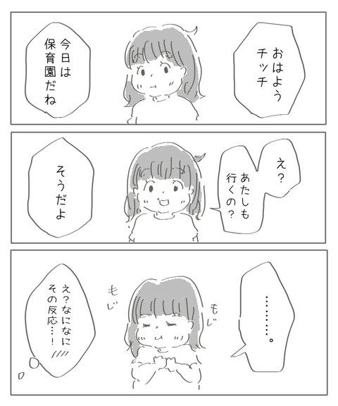 IMG_3835