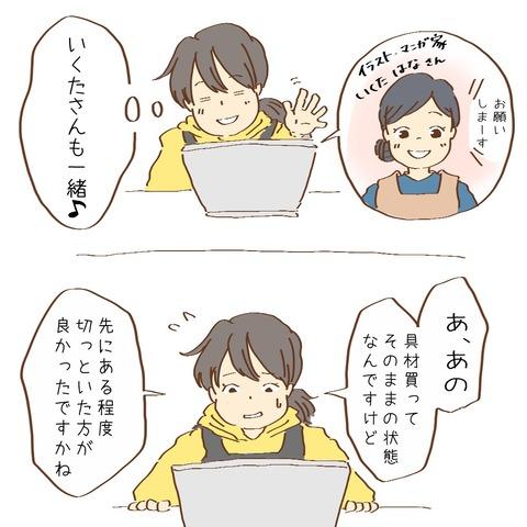 image_6483441(46)