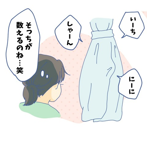 IMG_3923