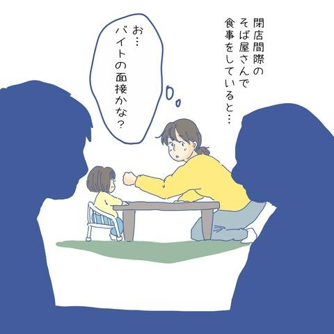 IMG_3992(2)
