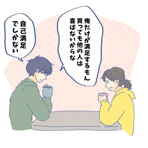 image_6483441(80)