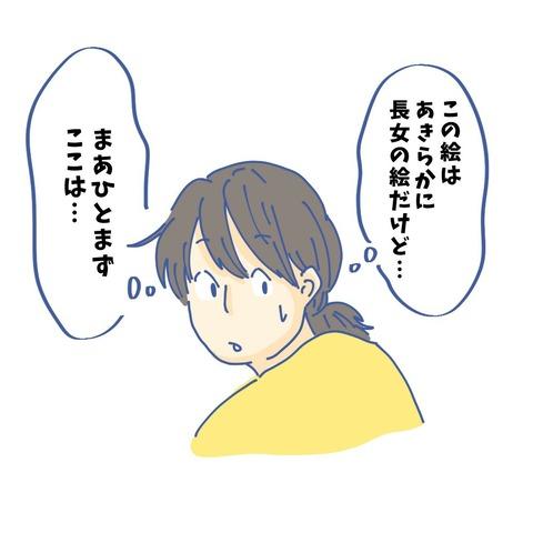image_6483441(5)