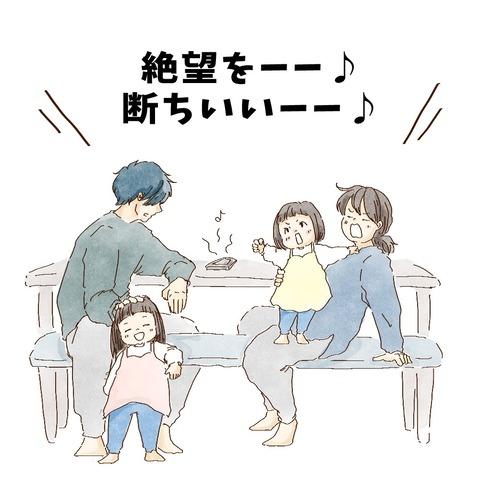 image_6483441(33)