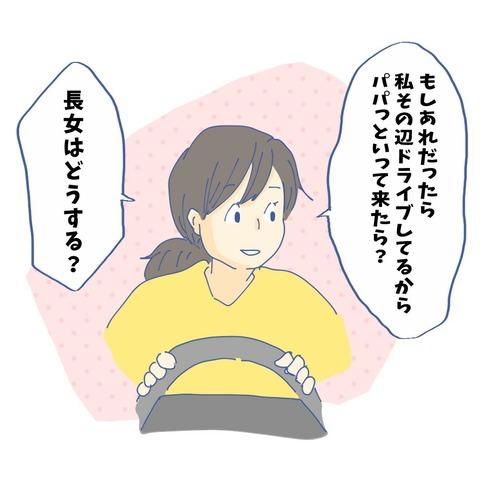 image_6483441(66)