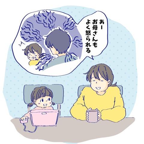image_6483441(12)