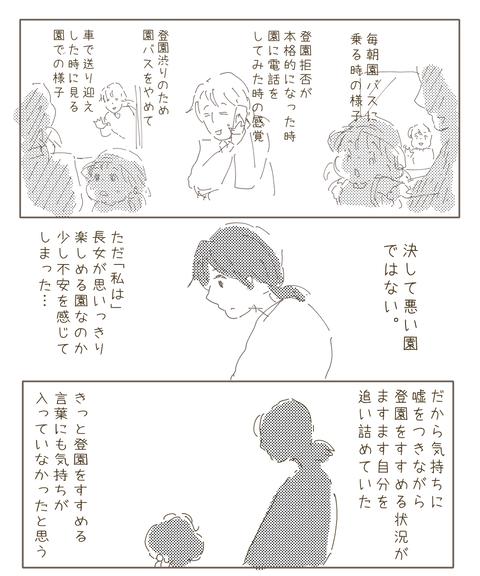 イラスト345(2)