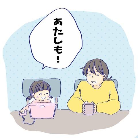 image_6483441(13)