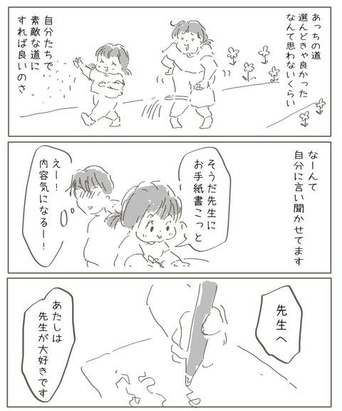 IMG_3859
