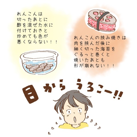 image_6483441(48)
