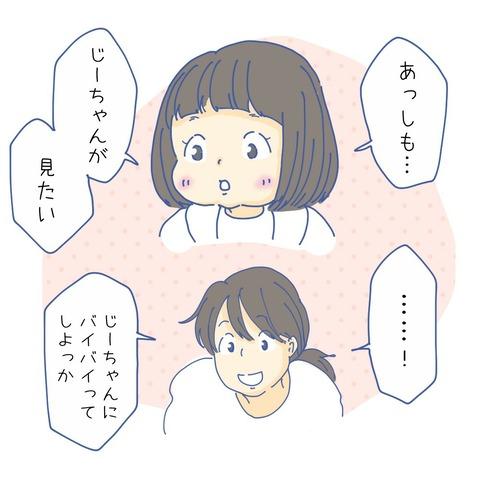 IMG_3967