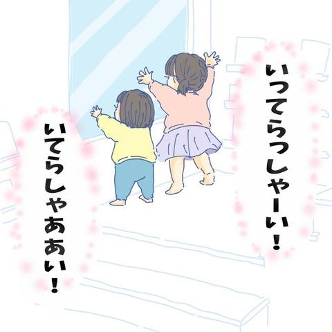 image_6483441(32)