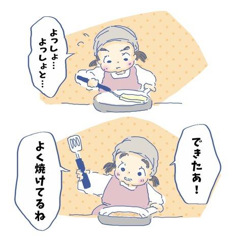 image_6483441(40)