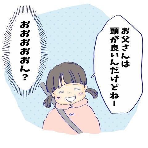 image_6483441(35)