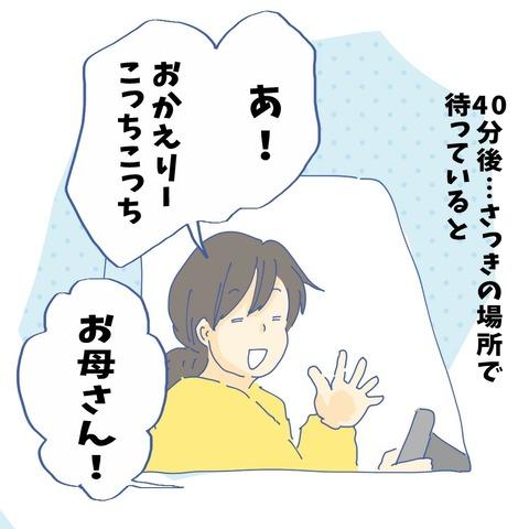image_6483441(61)