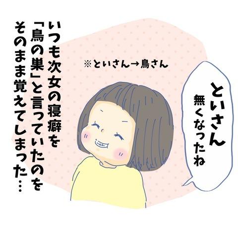 image_6483441(57)