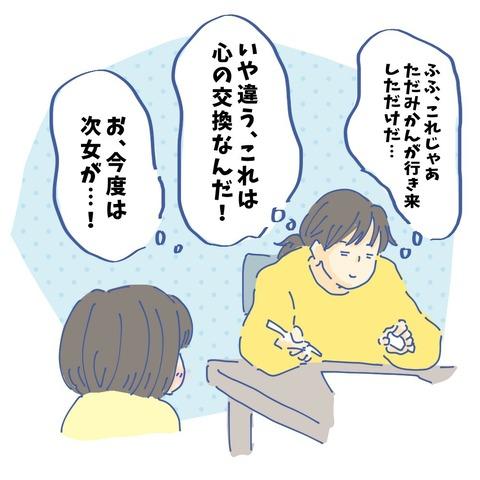 image_6483441(22)