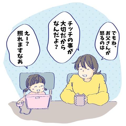 image_6483441(14)