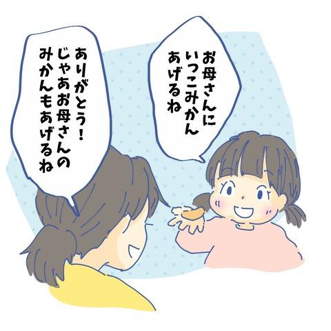 image_6483441(21)