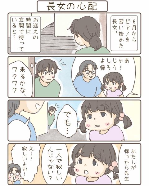 イラスト308 2(1)