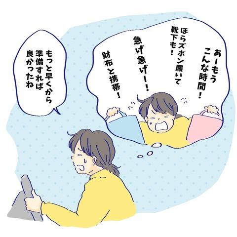 image_6483441(38)