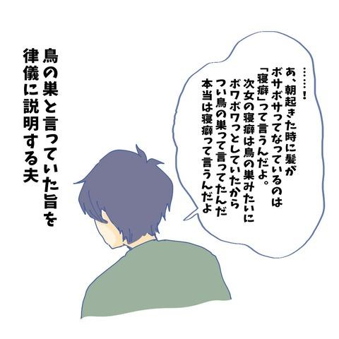 image_6483441(56)