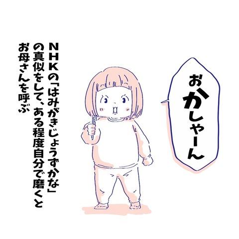 image_6483441(18)
