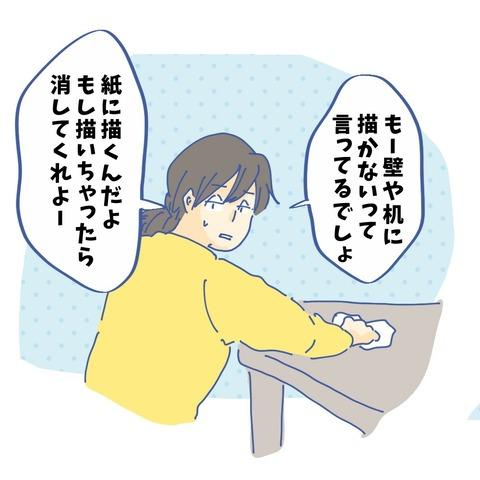image_6483441(6)