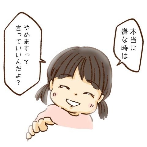 image_6483441(127)